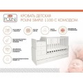 Кроватка-трансформер Polini simple 1100, белый / цветные вставки