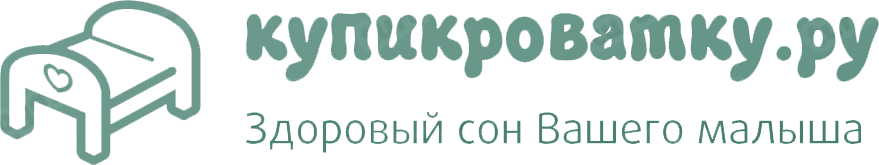 КУПИКРОВАТКУ.РУ